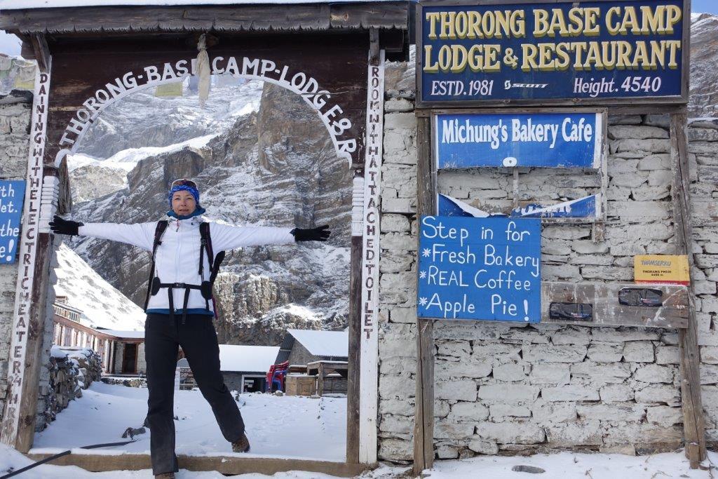 Nepal_Mustang_Annapurna_Chitwan_ Lodge Trekking (27)