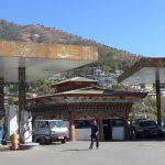 1.Tankstelle.Thimphu(erb1962)
